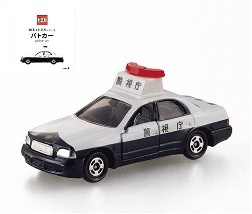 1/64 トヨタ クラウンマジェスタ パトロールカー(ホワイト×ブラック) 「絵本&トミカシリーズ Vol.4」 710288