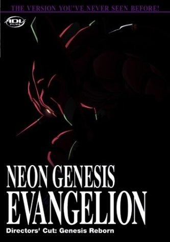 Neon Genesis Evangelion - Genesis Reborn (Director's Cut, Episodes 24-26)
