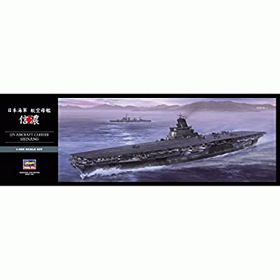 Japan Toy Models - 1/450 Japanese Navy aircraft carrier Shinano *AF27*