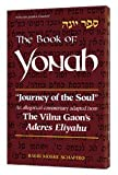 Journey of the Soul, Moshe Schapiro, 1578191602