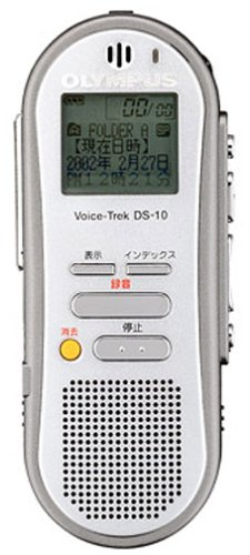 オリンパス Voice-Trek DS-10 DS-10 B0000A40Q3