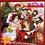 Love Hina Winter Special Silent Eve CD (USED)