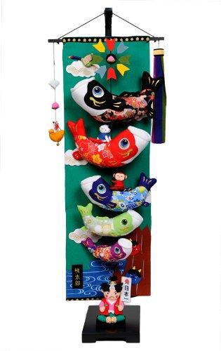 【五月人形】【つるし飾り】五月つるし雛 桃太郎鯉のぼり 大【室内鯉のぼり】【端午の吊るし飾り】 B00AO1I84A