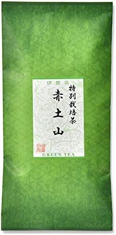 三重県産伊勢茶特別栽培無農薬茶赤土山80gメール便