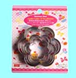 Stainless Steel Cookie Cutter 5 Pieces Set Flower Shape