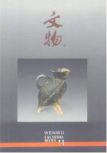 wen-wu-cultural-relics