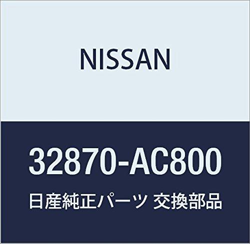 - Nissan OEM 32870-AC800 Shifter Socket Cup - Nissan 350Z 03-08 Z33