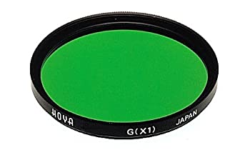 Hoya 46mm X1 Green Multi Coated Glass Filter. 0
