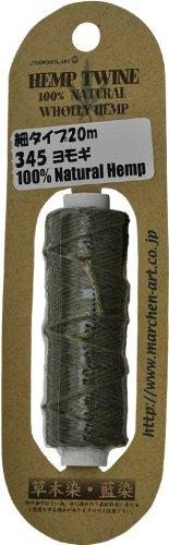 . 345 Pflanze Wermut F?rben 20m Wicklung (Hemp100% der Faser) etwa 1,2 mm: Dicke M?rchen Kunst Hanf-zu-Wein-Typ / (Japan-Import) M?rchen-Kunst