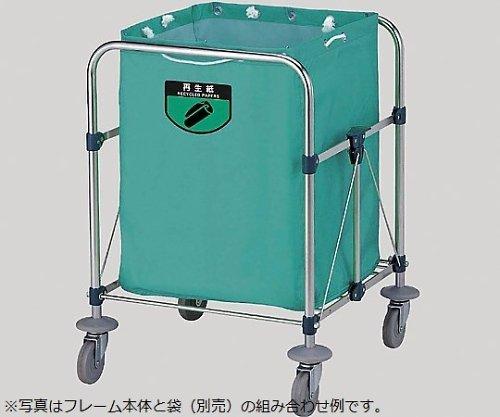山崎産業(コンドル)0-9103-13リサイクルカート(Y-2自立式)用袋(緑)   B07BD2HGQP