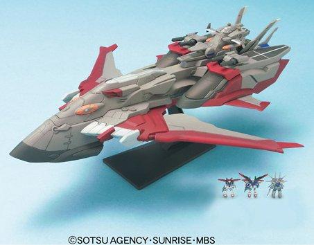 photo Gundam Seed EX Modèle 26 LHM-BB01 Minerva GUNPLA Bateau mobile 1/1700