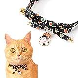 Necoichi Zen Hariko Charm Cat Collar (Black)
