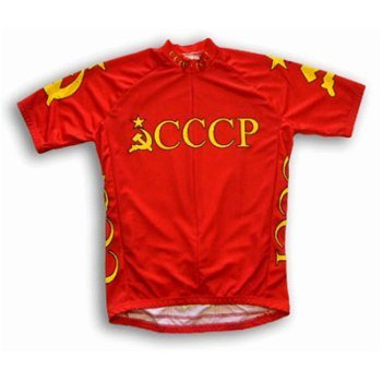 14f470dcb Amazon.com : CCCP 1980 Soviet Olympic Team Cycling Jersey, Medium ...