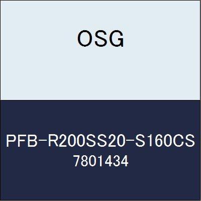 OSG エンドミル PFB-R200SS20-S160CS 商品番号 7801434