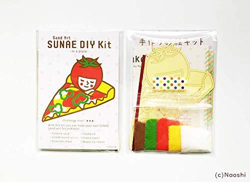 SUNAE(Sand Art) DIY Kit -In a pizza- from Naoshi