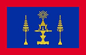 magFlags Large Flag Royal Standard of Cambodia Pre-1993   landscape flag   1.35m²   14.5sqft   90x150cm   3x5ft - 100% Made in Germany - long lasting outdoor flag
