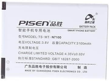 Pisen Smart Phone Battery for Samsung Galaxy Note II N7100 (3.8V ...