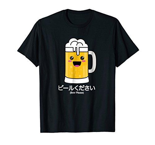 Japanese Beer - 7