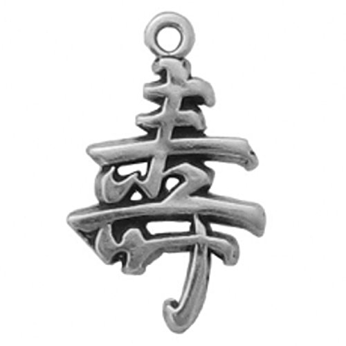 - Sterling Silver Chinese Long Life Symbol Charm