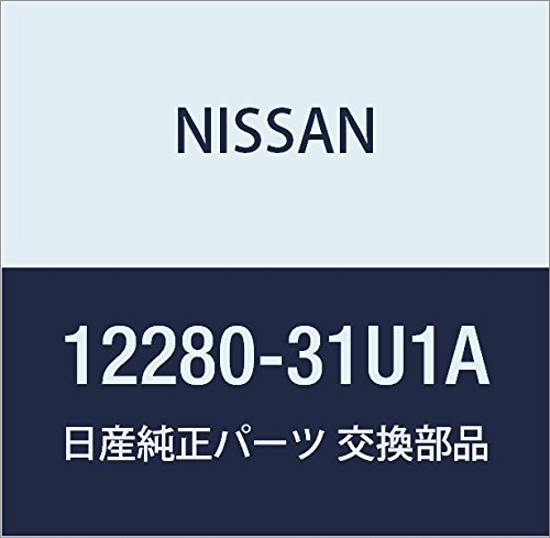 Nissan 12280-31U1A, Engine Crankshaft Thrust Washer