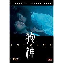 Inugami (2004)