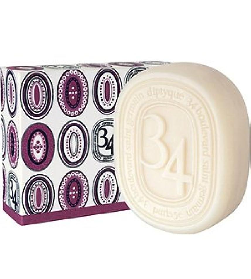 カメ記念実際Diptyque - 34 Boulevard Saint Germain (ディプティック 34 ブールバード セイント ジャーマン) 200 g Soap (固形石鹸)