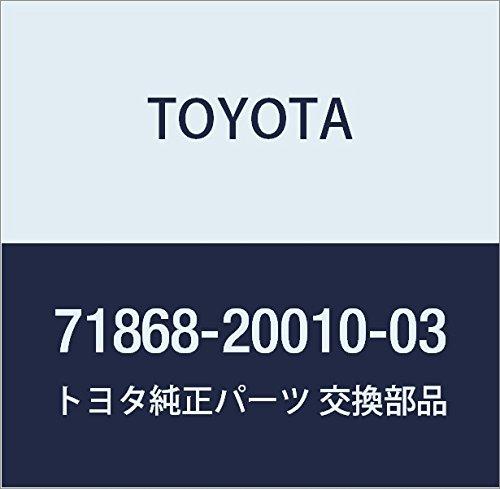 TOYOTA Genuine 71868-20010-03 Seat Cushion Shield