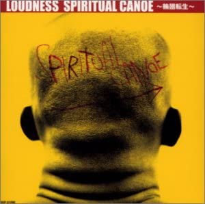 Amazon.co.jp: SPIRITUAL CANOE ~輪廻転生~: 音楽