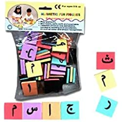 Magnetic Arabic Letters and Numbers (Fridge)