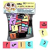 arabic numbers - Magnetic Arabic Letters and Numbers (Fridge)