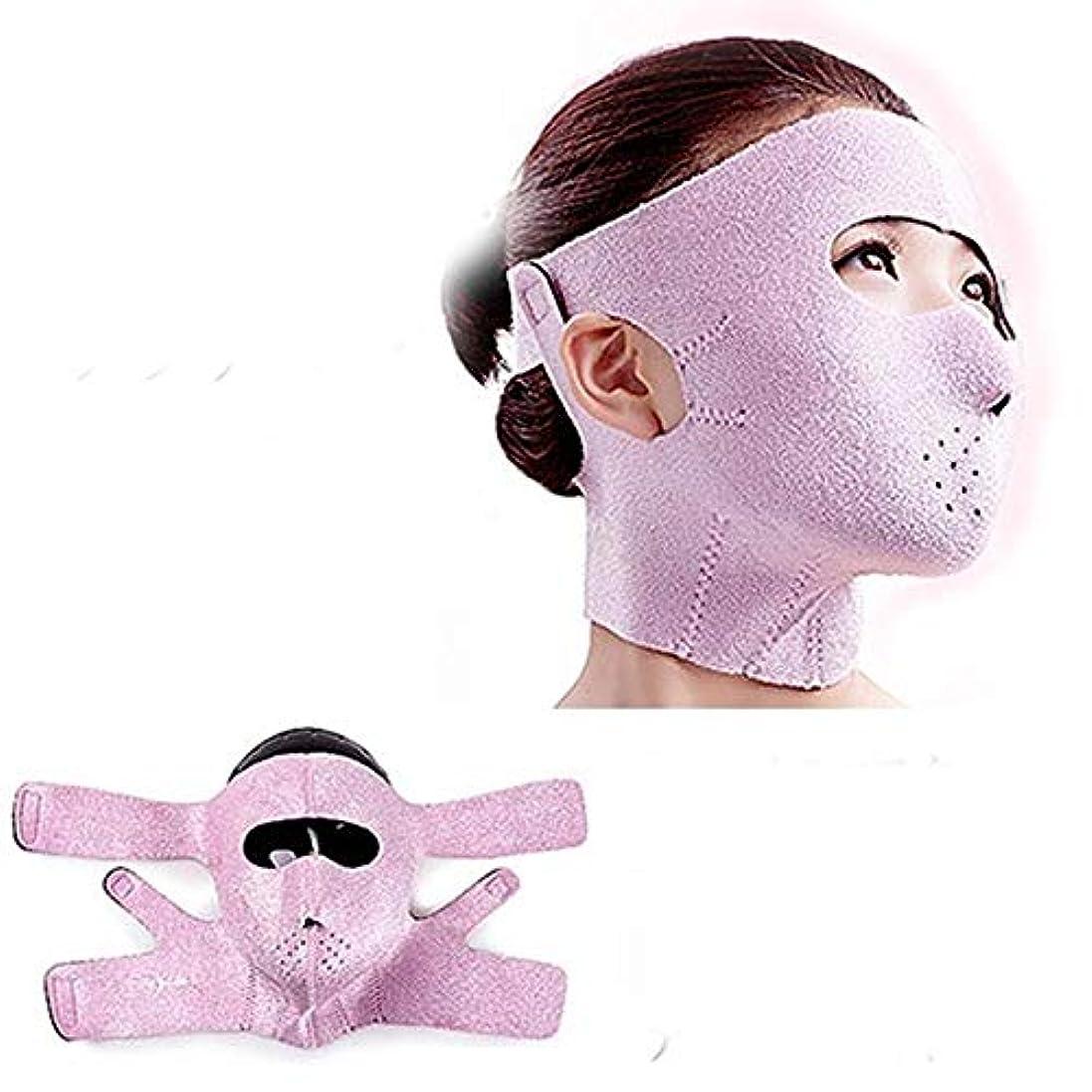 左これまで役に立つ小顔 矯正 補正 サウナ マスク サポーター 顔 リフトアップ エステ ダイエット