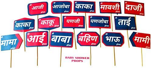 Marathi Baby Shower Props
