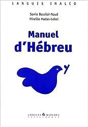 Manuel d'hébreu + CD