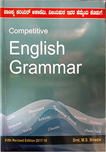 Buy Competitive English Grammar with Kannada Explain Book Online at