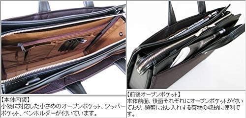 【日本製】シンプルな収納!ビジネストートバッグ 鋼-ハガネ- 男を磨くカバン 高機能性 スタイリッシュかつ効率的 史上最高 +[栃木レザー] 日本製 キーストラップ