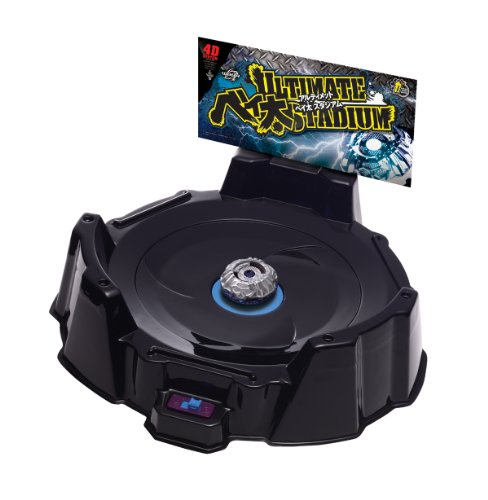 Takaratomy Ultimate Bey Ta Beystadium with Nemesis Prototype #BB120 Japanese Beyblade Stadium