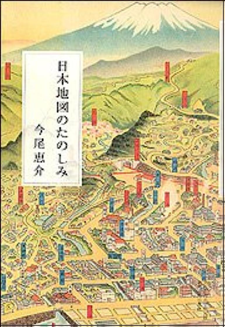 不潔顕著拒絶する地図で読み解く東京五輪 (ベスト新書)