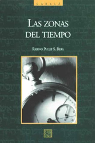 Time Zones : Your Key to Control (Spanish Language Edition)