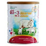 DG3 Advance Goat Milk Powder 800g. product thailand