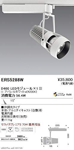 ENDO LEDスポットライト 配線ダクトレール用 セラメタプレミアS70W相当 4200K Ra96 狭角 白 ERS5288W (ランプ付)   B07HQ1CM5M