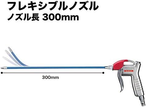 ベッセル(VESSEL) エアーダスター (AD-4) 交換用 ロング流量調整ノズル LJ-200