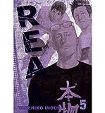 [ [ [ Real, Volume 5[ REAL, VOLUME 5 ] By Inoue, Takehiko ( Author )Jul-21-2009 Paperback