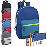 Urban Sport Multicolor Backpacks & 12 Piece School Essentials Supply Kits - 8 Colors in Bulk 24 Packs (Boys Assorted Colors)