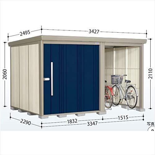 タクボ物置 TP/ストックマンプラスアルファ TP-S3322 多雪型 標準屋根 『駐輪スペース付 屋外用 物置 自転車収納 におすすめ』 ディープブルー B07MTZJ3V1