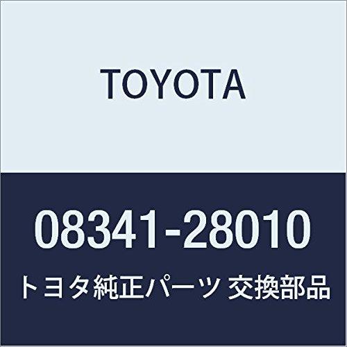 TOYOTA (トヨタ) 純正部品アクセサリー バイアスロンチェーン ノア ヴォクシー 品番08341-28010 B01M0551CJ