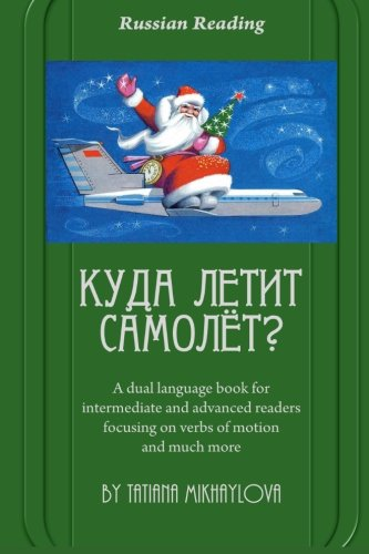 Russian Reading. Where Does The Plane Fly?: A dual language book for intermediate and advanced readers focusing on verbs of motion and much more.