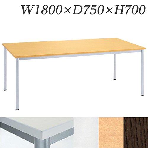 生興 テーブル MD型会議用テーブル W1800×D750×H700 4本脚タイプ MD-1875 ダークブラウン B015XOK958ダークブラウン