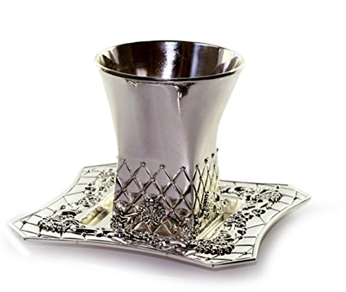 Modern Silver Plated Kiddush Cup and Tray, Grapevine - Grapevine Plated Silver