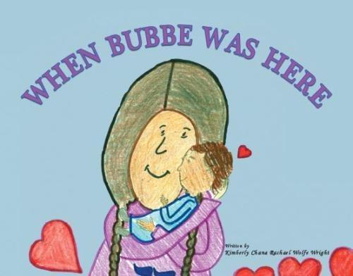 Read Online When Bubbe Was Here pdf epub
