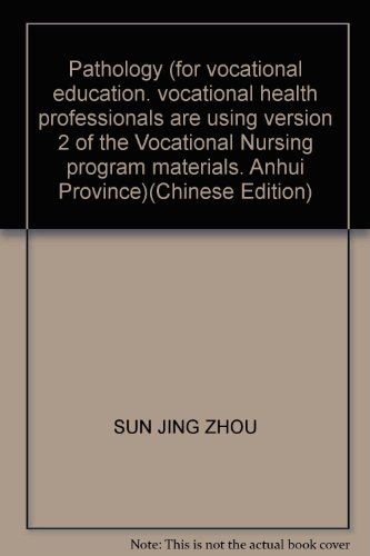Pathology (for vocational education. vocational health professionals are using version 2 of the Vocational Nursing program materials. Anhui Province)(Chinese Edition)